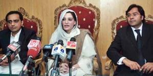 Ayesha Ahad accuses Hamza of rigging