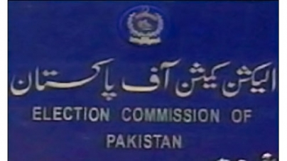 ECP finally asks Nadra to develop software
