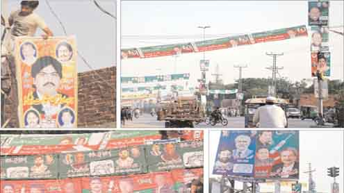 Lahore: citadel of power but hotbed for rivals