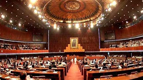 pakistan parliament