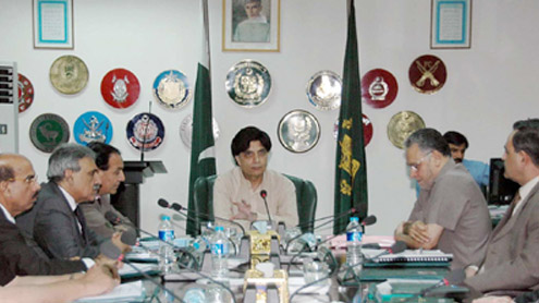 Interior Minister chairs meeting of heads of civil armed forces