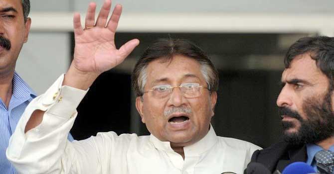 Musharraf on trial