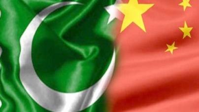Pak- China Relations
