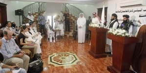 The Taliban Doha office