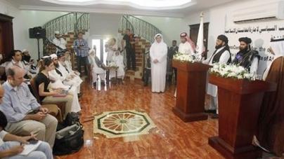 The Taliban Doha office