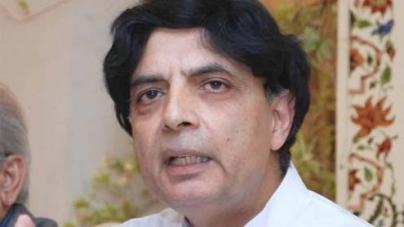 Nisar assures Sindh Govt of Federal Govt's support in ensuring peace
