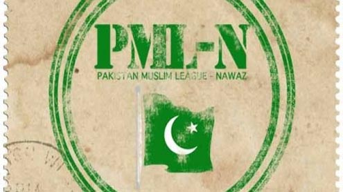 PML-N in first political crisis
