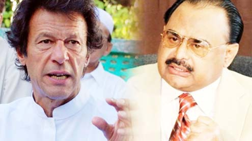 PTI decides to file defamation lawsuit against MQM leadership