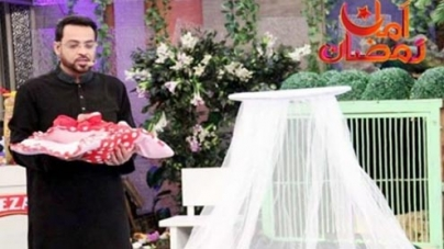 Pakistan: Who wants to win a baby?