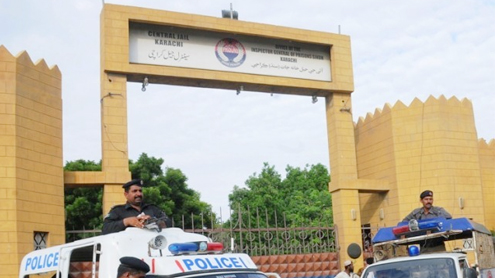 Search operation in Karachi Central Prison completed