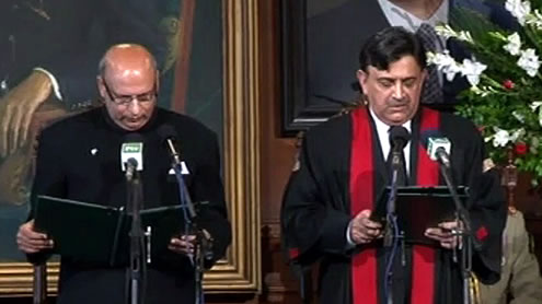 Chaudhry Sarwar installed as new Punjab Governor