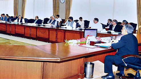 ECNEC approves 16 projects of Rs 132 bn