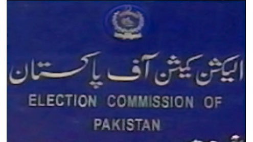 ECP announces names of candidates for by-polls