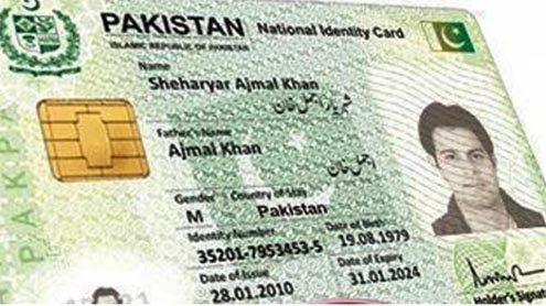 NADRA launches smart identity cards for children