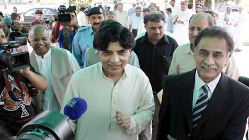 Nisar directs for setting up well-trained Fast Response Force