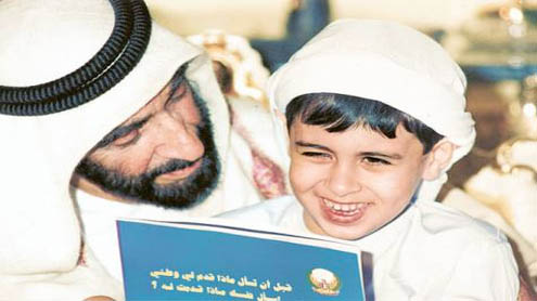Sheikh Zayed: A simple man of visionary ideas