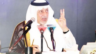 Haj violators face tougher penalties this year