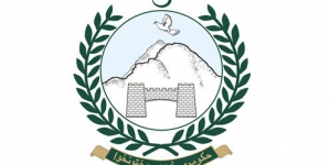 Investment Roadshow : Exploring investment opportunities in KP, FATA