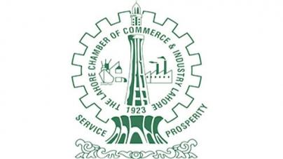 PIAF kicks start campaign as LCCI polls approach