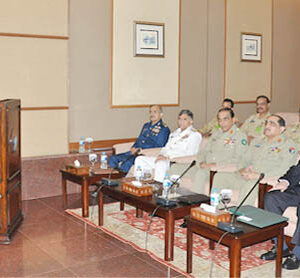 NCA stresses full-spectrum deterrence