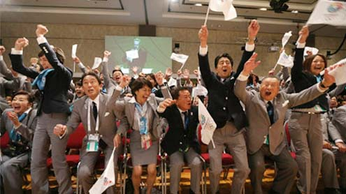Screams of joy in Tokyo as city awarded 2020 Olympics