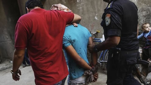 Egypt Bnned Muslim Assets
