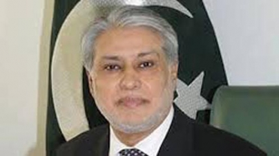 Finance Minister Dar Eyes Investment Inflows