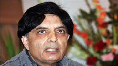 Interior Minister  Nisar Ali Khan