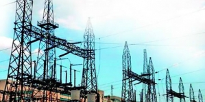 Power tariff up by 52 Paisas for Sept
