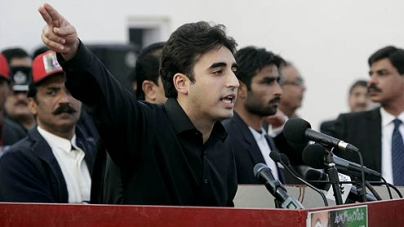 Bilawal Bhutto Zardari's Political Launching