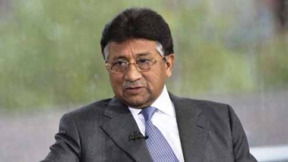 Special Court Formed for Musharraf Treason Trial 'Unconstitutional', Rules LHC