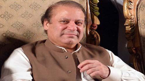 Prime minister pakistan