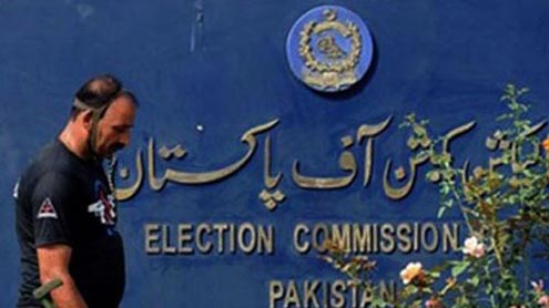 ECP announces new LG