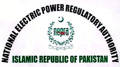 NEPRA Announces Rs 35bn Relief For Consumers