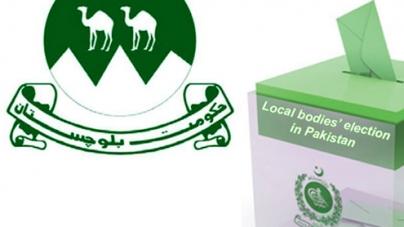 Balochistan Polls Win Praise From Commonwealth Body