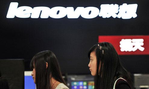 buy Motorola smartphone unit from Google