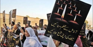 Protests against 'sponsorship' of the Taliban