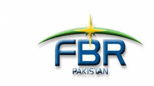 FBR's Performance Review : Rs 1,031 Billion Collected in First Half of FY14