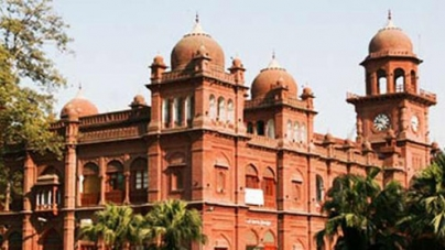 Punjab University Announces Various Exams Results 2013