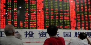 Asia stocks rise as China credit growth rebounds