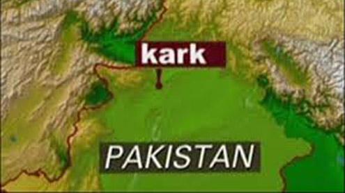 Thirteen Children Among 15 Injured in Karak Blast