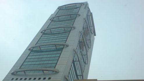 MCB to Take 55 Per Cent Stake in Burj Bank