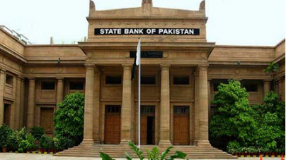Pakistan forex reserves fall to $7.589bn