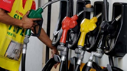 Petroleum Prices Will be Decrease next Month