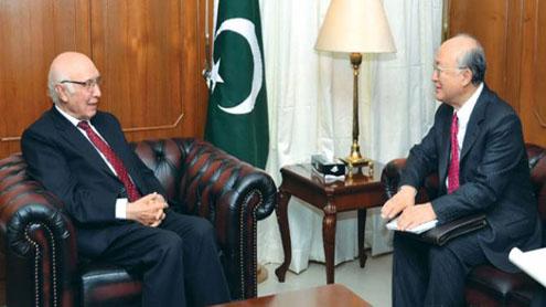 Pakistan IAEA to Strengthen Cooperation