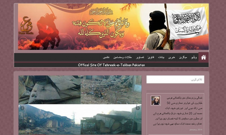 Pakistani Taliban launch its Urdu Website