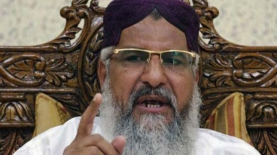 ASWJ Chief Secures NA Seat from Jhang