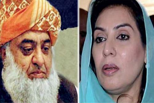 Fahmida Mirza & Fazal-ur-Rehman charged for Illegal Possession