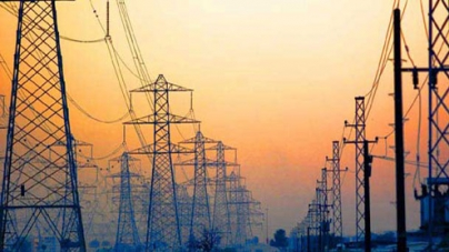 Power Tariff Hike Withdrawn