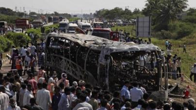Southern India Bus fire Kills Six